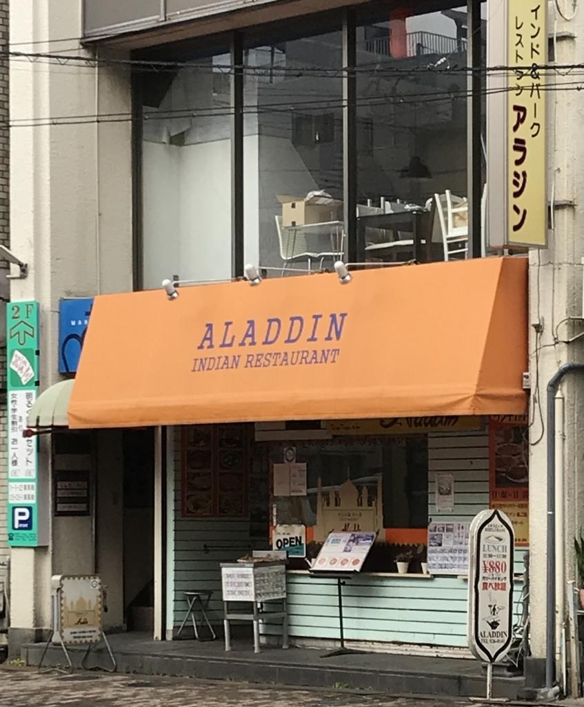 f:id:koijima_proto:20180118115627j:plain