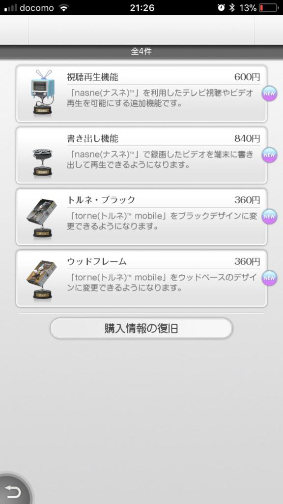 f:id:koijima_proto:20180209231050j:plain