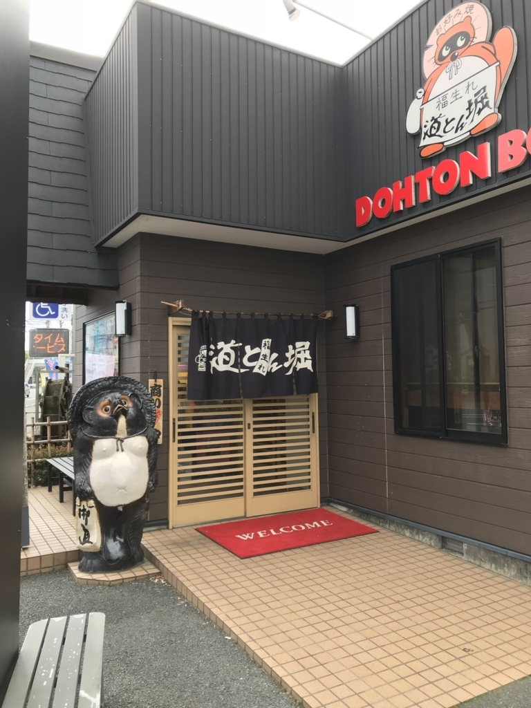 f:id:koijima_proto:20180330213507j:plain