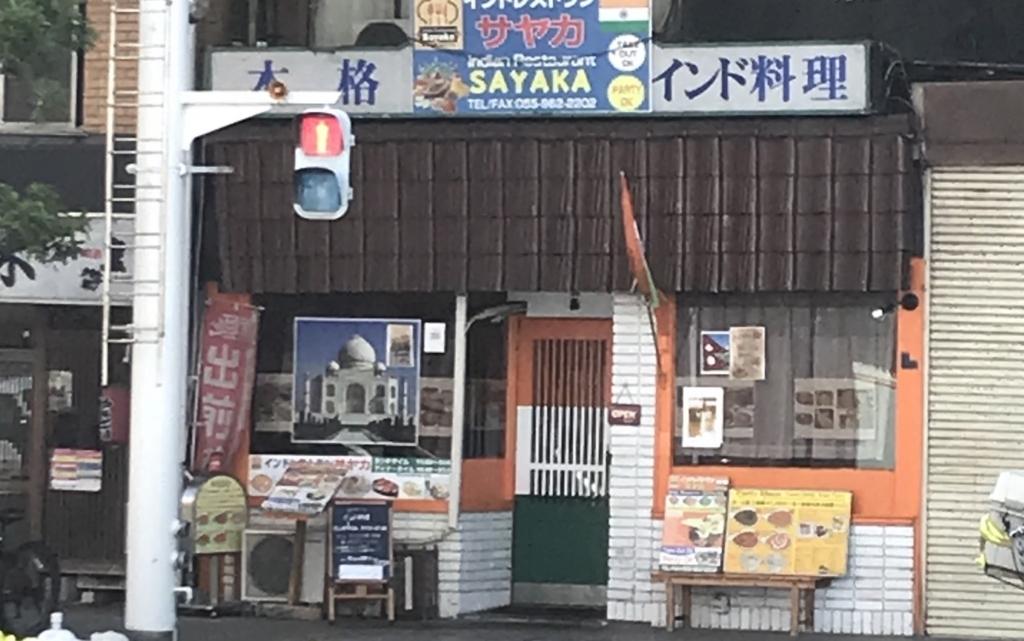 f:id:koijima_proto:20180330223506j:plain
