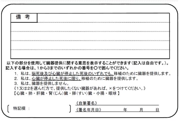 f:id:koike-jin-hitoshi:20161219074356p:plain