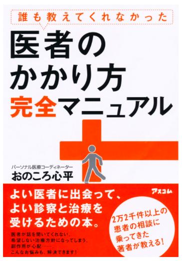 f:id:koike-jin-hitoshi:20161228074334p:plain