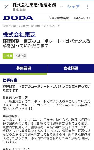 f:id:koikea:20170216221040j:image