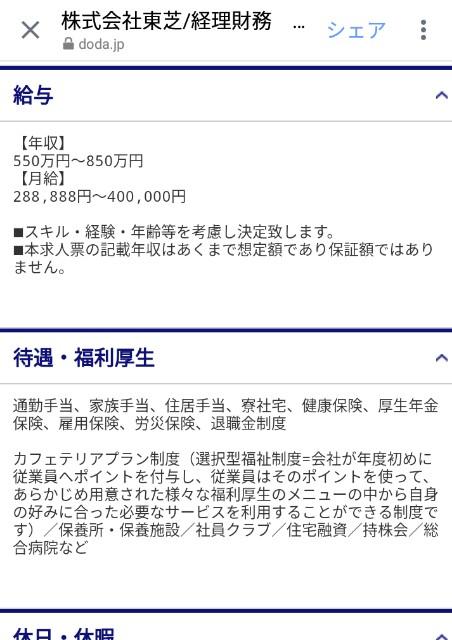 f:id:koikea:20170216222935j:image