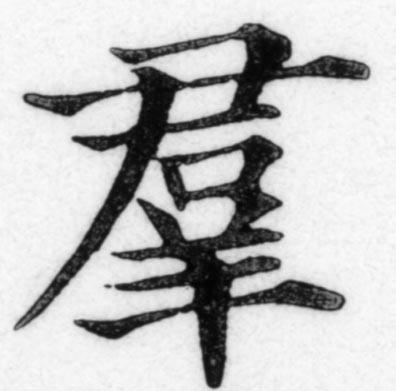 f:id:koikekaisho:20090516115352j:image:right