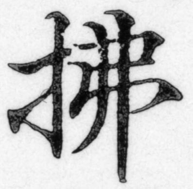 f:id:koikekaisho:20090529100749j:image:left