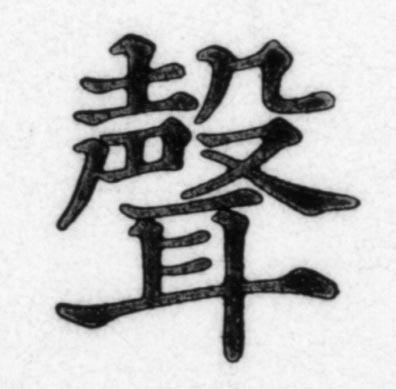 f:id:koikekaisho:20090530103730j:image:left