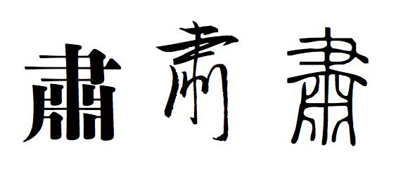 f:id:koikekaisho:20110828002100p:image:left