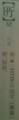 f:id:koikekaisho:20110919144609j:image:medium:left