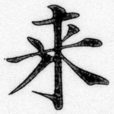 f:id:koikekaisho:20111006111404j:image:left