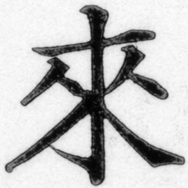 f:id:koikekaisho:20111006111406j:image:left
