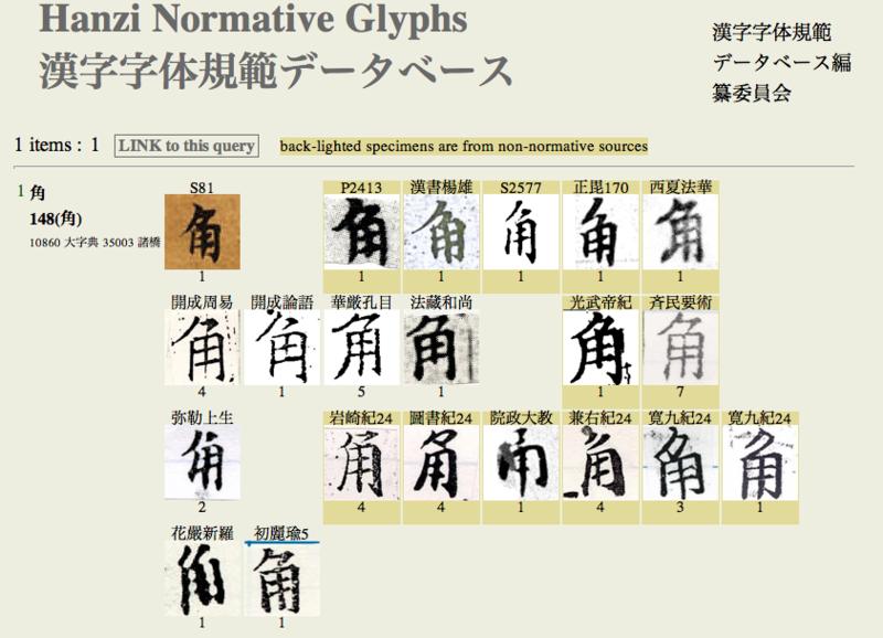 f:id:koikekaisho:20111227021149p:image:left