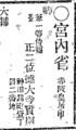 f:id:koikekaisho:20120108114618p:image:medium:left