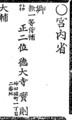 f:id:koikekaisho:20120108114619p:image:medium:left
