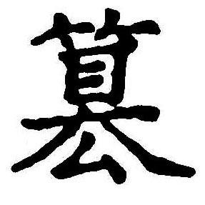 f:id:koikekaisho:20120323104629j:image:left