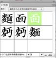 f:id:koikekaisho:20120923141758p:image:medium:left
