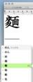 f:id:koikekaisho:20120923141759p:image:medium:left