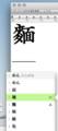 f:id:koikekaisho:20120923141800p:image:medium:left