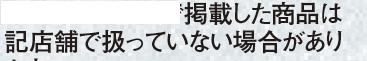 f:id:koikekaisho:20140611215240p:image