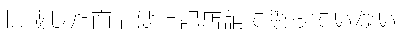 f:id:koikekaisho:20140611215241p:image