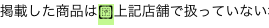 f:id:koikekaisho:20140611215242p:image