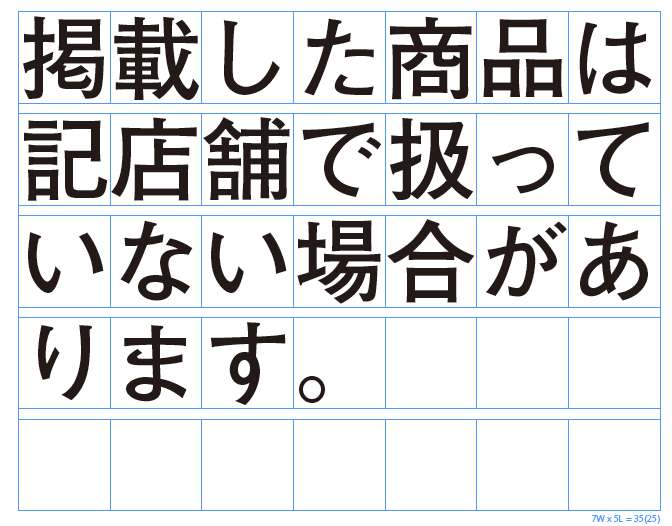 f:id:koikekaisho:20140611215244p:image