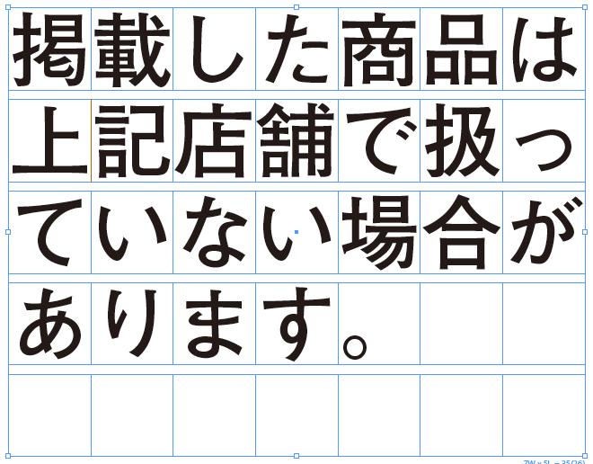 f:id:koikekaisho:20140611215246p:image