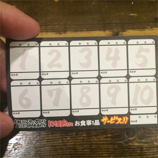 f:id:koikesuitors:20160428155518j:image