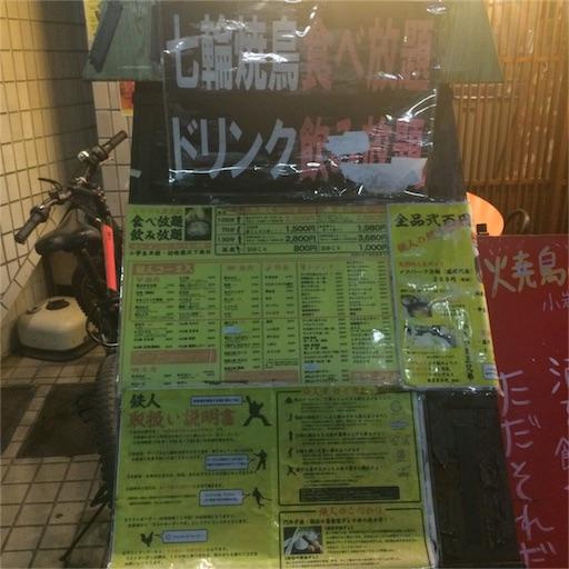 f:id:koikesuitors:20160822154129j:image