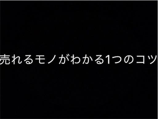 f:id:koikesuitors:20161106025327j:image