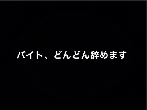 f:id:koikesuitors:20161211223551j:image