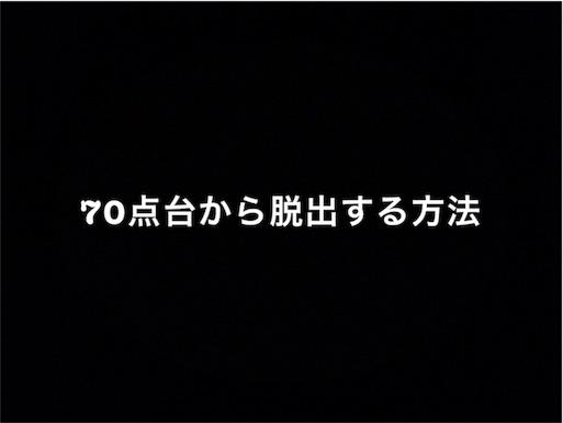 f:id:koikesuitors:20161230005252j:image