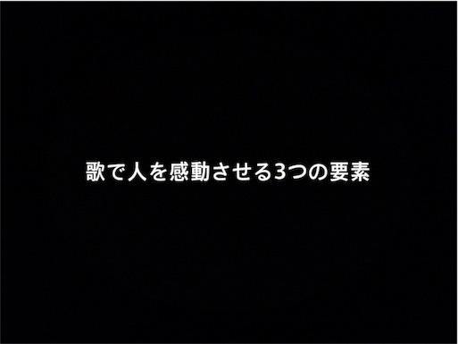 f:id:koikesuitors:20161230021621j:image