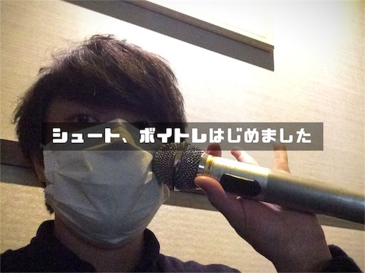 f:id:koikesuitors:20170204002808j:plain