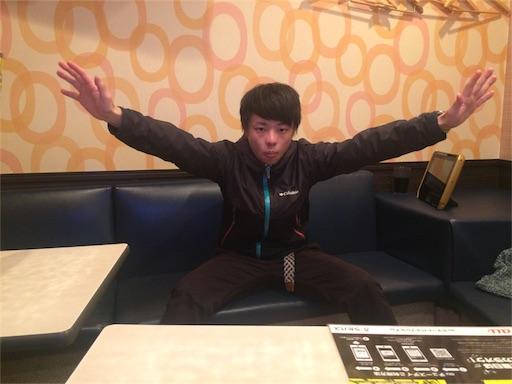 f:id:koikesuitors:20170210175325j:plain