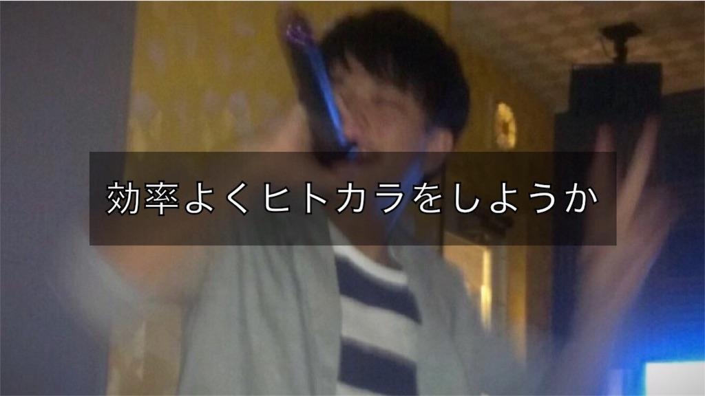 f:id:koikesuitors:20170223215251j:image