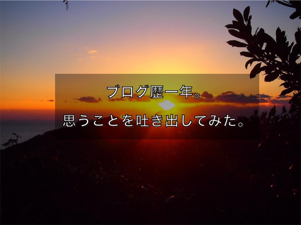f:id:koikesuitors:20170228160558j:image