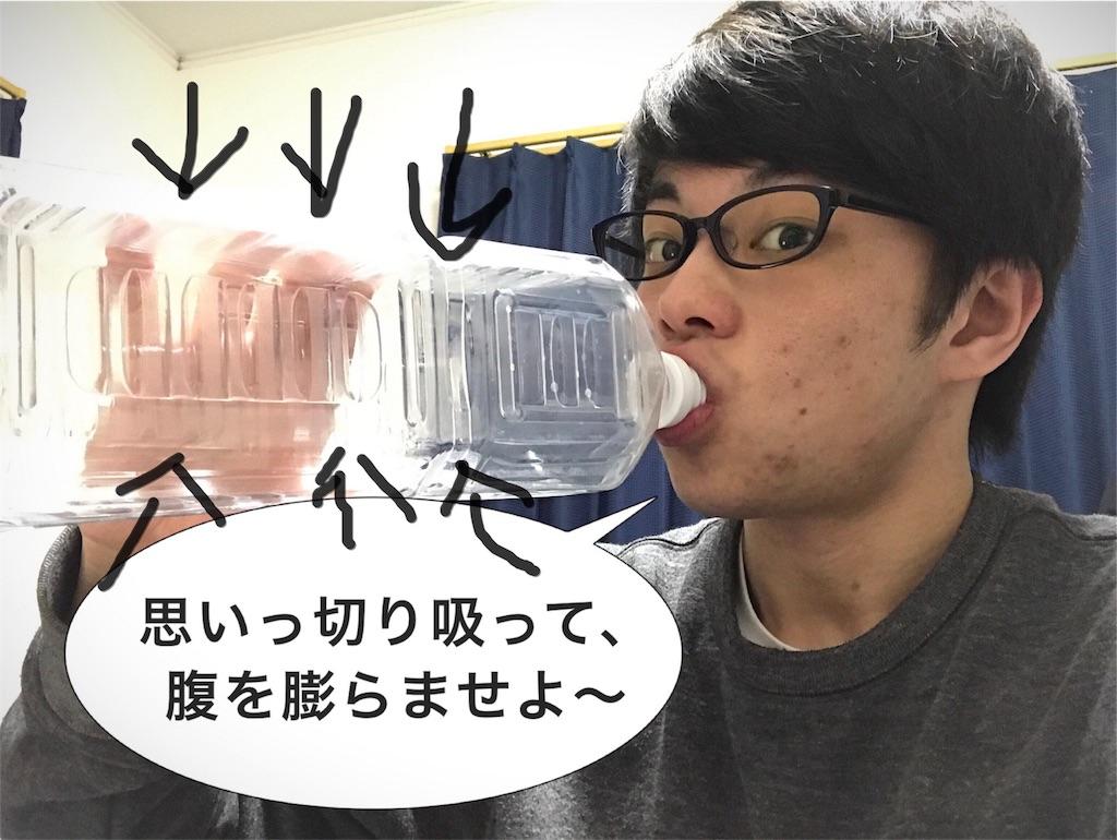 f:id:koikesuitors:20170306204355j:image