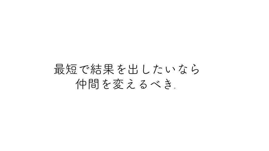 f:id:koikesuitors:20170617153614p:plain