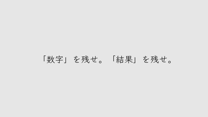 f:id:koikesuitors:20170620210837p:plain
