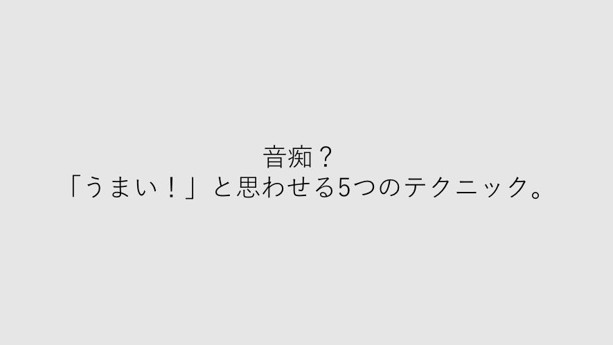 f:id:koikesuitors:20170622214349p:plain