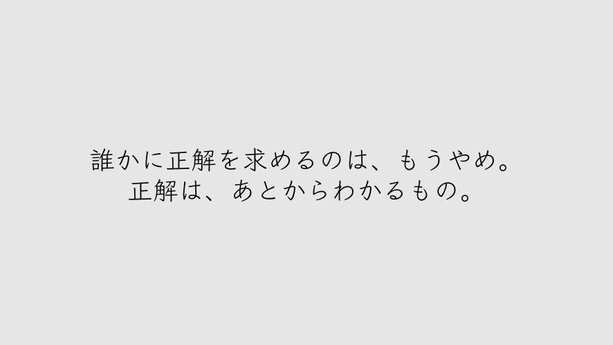 f:id:koikesuitors:20170625212504p:plain