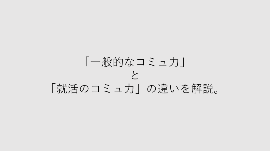 f:id:koikesuitors:20170628205948p:plain
