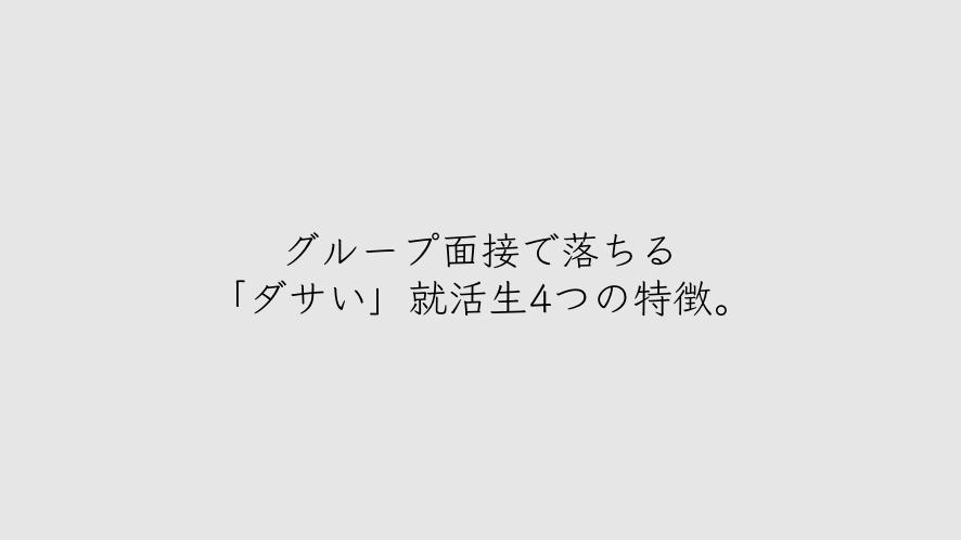 f:id:koikesuitors:20170702135812p:plain