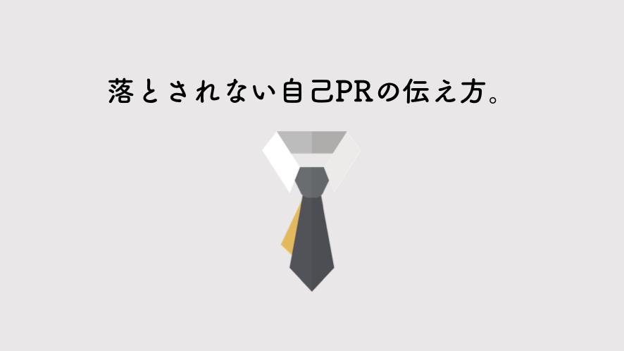 f:id:koikesuitors:20170710204322p:plain