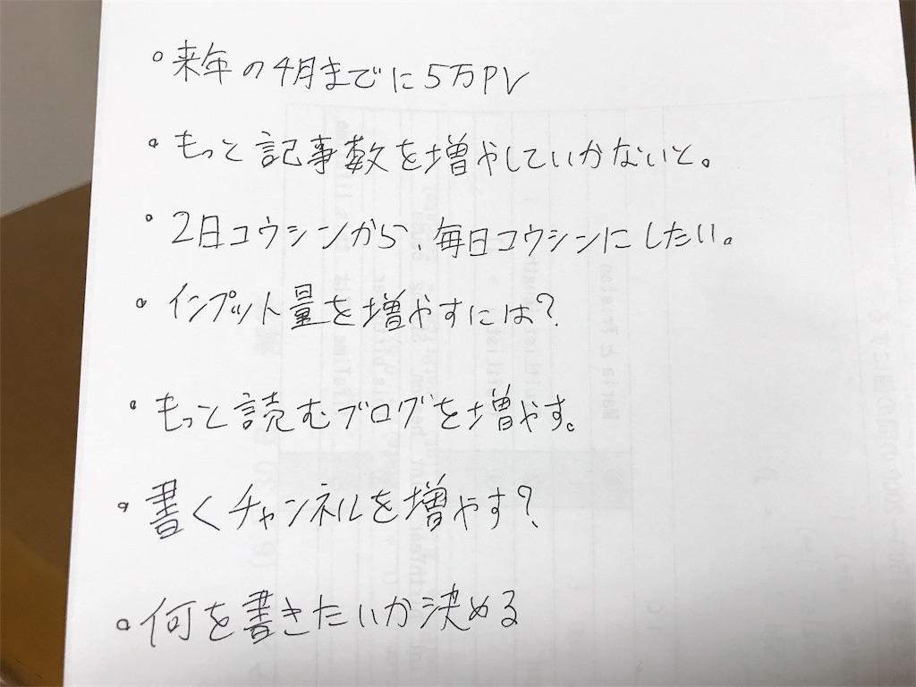 f:id:koikesuitors:20170712222858j:image