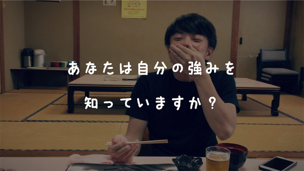 f:id:koikesuitors:20170821223041j:image