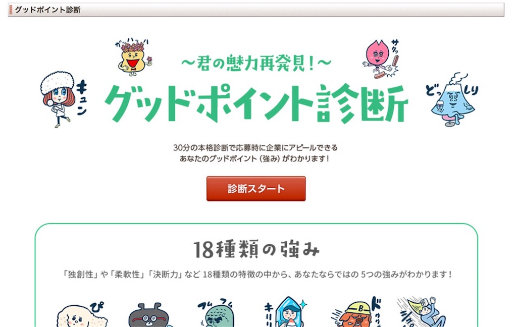 f:id:koikesuitors:20170821223133j:image