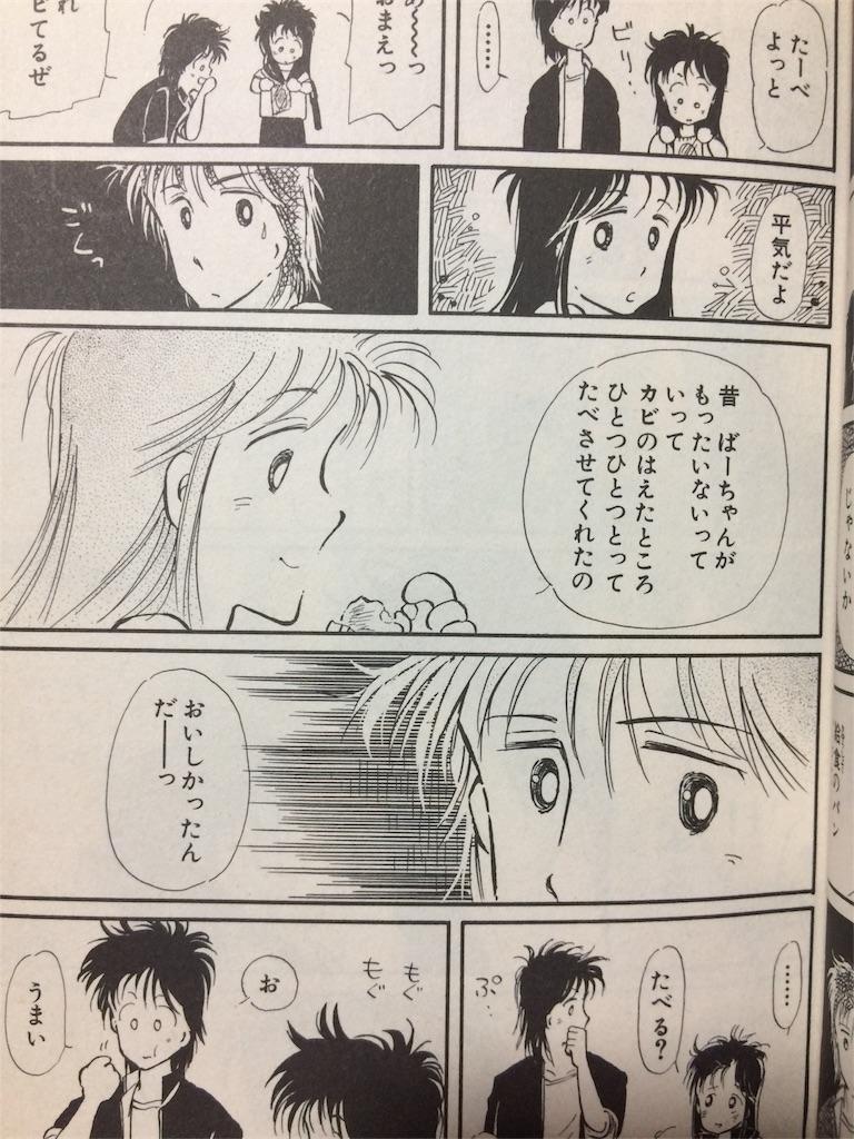 f:id:koikeyasuko:20161229200945j:image