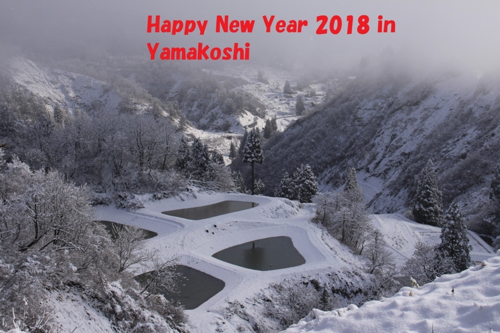 f:id:koikoimatsuda:20180105163237j:plain